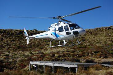 Fiordland-experience-landing